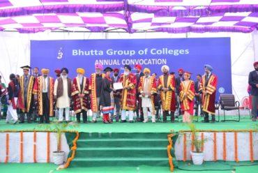 Annual Convocation 2015