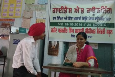 Career Guidance Session