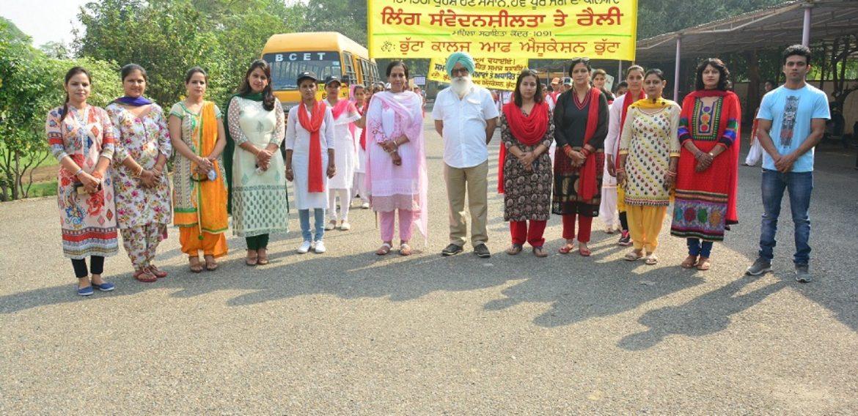 Rally on Gender Sesitization