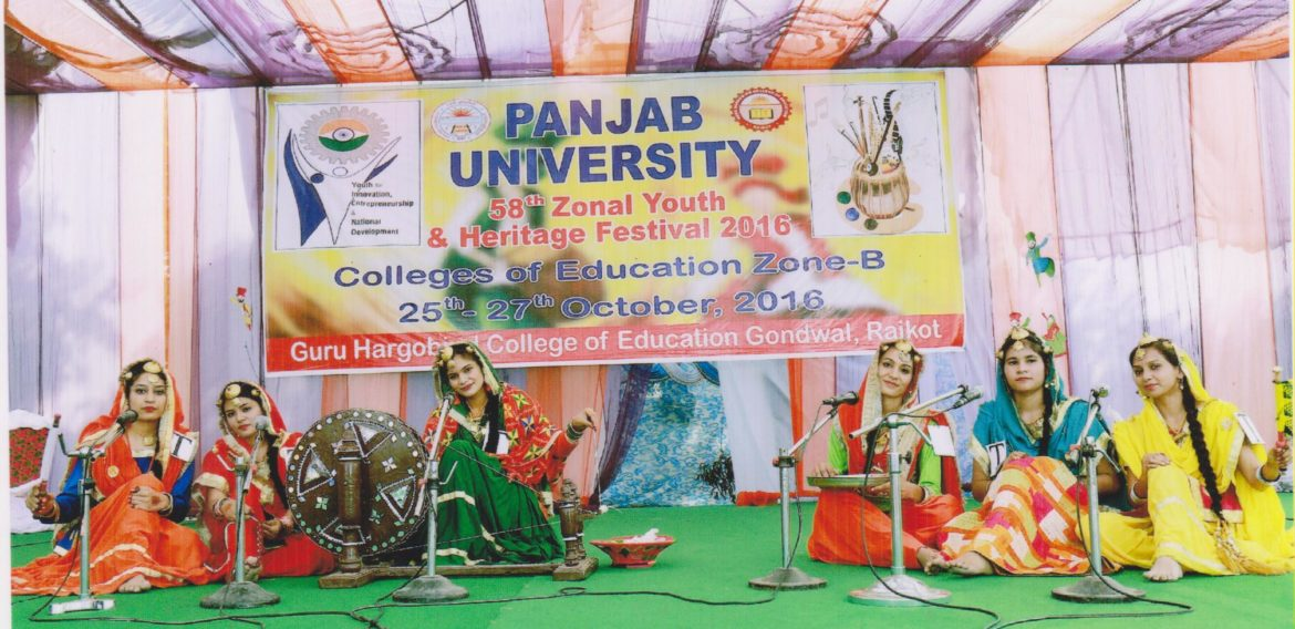 Youth Festival 2016