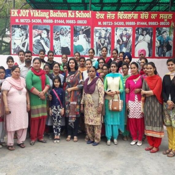 Inclusive School Visit