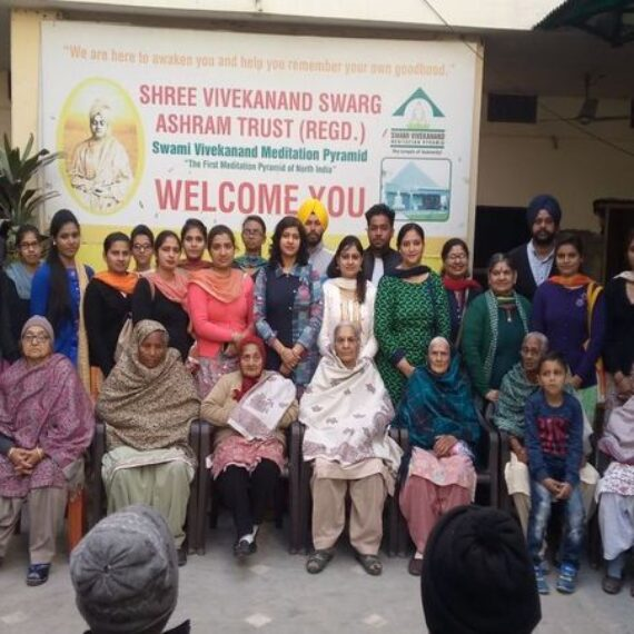 Old Age Home Visit 2018