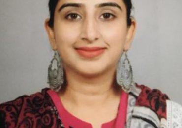 Ms. Harmeen Kaur